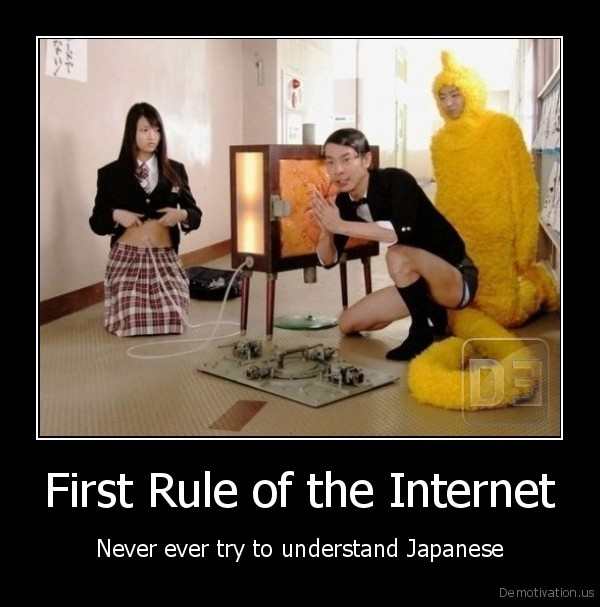 japanese,internet, principle,game,weird