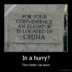 In a hurry? - Then better use stairs