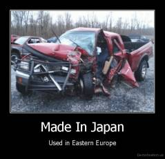Made In Japan - Used in Eastern Europe